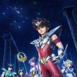 「聖闘士星矢」新シリーズ場面写真解禁、主題歌は『ペガサス幻想』