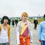 菅田将暉、拳銃片手に…「タロウのバカ」青春の光と闇を切り取った場面写真解禁