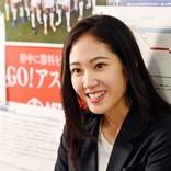 阿部純子、『ノーサイド・ゲーム』出演 眞栄田郷敦の先輩社員役