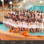 """AKB48が豪華客船でヒットメドレー 『テレ東音楽祭』の""""水オチ""""にファン「飛び込み選抜ナイス」"""