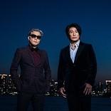 Skoop On Somebody×大黒摩季が出演【FM COCOLO スペシャルライブ】開催決定