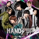 """Kis-My-Ft2、クセになる """"ブンブンダンス""""&収録曲全曲試聴プレイリストMOVIE公開!"""