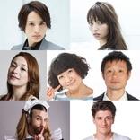 河原雅彦演出×浜中文一主演 おバカ度MAXなR15ミュージカル『50Shades!』の再演が決定