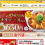 松屋、ロシア第1号店をオープン モスクワで日本食をアピール