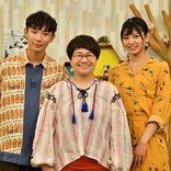 『スッキリ』でもおなじみ、ハリセンボン近藤春菜さんがMCに!番組はまさかの…ディズニー!?