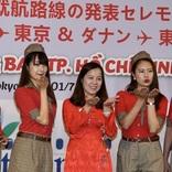 ベトジェットエア、東京/羽田~ダナン線の就航発表 10月27日から毎日1便