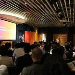 ヨーロッパや日本のストリーミング市場をテーマに GfK Japan【Music Business Seminar 2019】が開催
