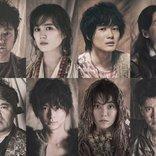 生田絵梨花、神木隆之介、小池徹平らが表現する『キレイ』の世界観&公演詳細も決定