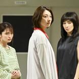 """今夜スタート 小池栄子『わたし旦那をシェアしてた』""""3人の妻""""が激しい言い争いに…"""