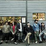 OAU、ニューアルバム『OAU』9/4発売決定 初回限定盤にはビルボードライブ公演の映像が収録