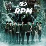 SF9 5thシングル『RPM』スタイリッシュな3形態のジャケット写真公開