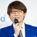 三四郎・小宮、デート企画で女性に失言 「ちょっと引きました…」とネット騒然