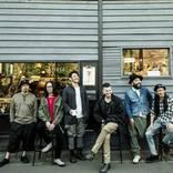 OAU、ニューアルバム『OAU』にはドラマOP曲「帰り道」を含む全13曲を収録