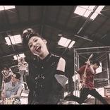 TEAM SHACHI、日高央&Buntaを迎えた豪華バンド編成新曲MV公開