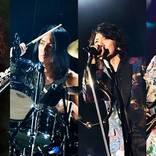 THE YELLOW MONKEY、17年振りの東京ドーム公演を映像化