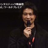 斎藤工、芸人・永野、金子ノブアキら異色コラボが世界で快挙!映画『MANRIKI』