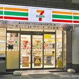 「いまの日本は大嫌い」 7payへのバッシングを受け芸人が持論 共感を呼ぶ