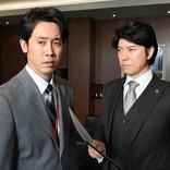 大泉洋×池井戸潤の戦い始まる! 『ノーサイド・ゲーム』今夜スタート