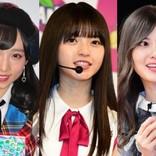 AKB48&乃木坂46、コラボ企画に「最高!」「胸熱!」ファン歓喜
