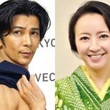 高橋由美子『南くんの恋人』パロディが話題 「懐かしい」「最強に可愛い」