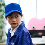 二階堂ふみ主演「生理ちゃん」ブサカワな場面写真一挙解禁