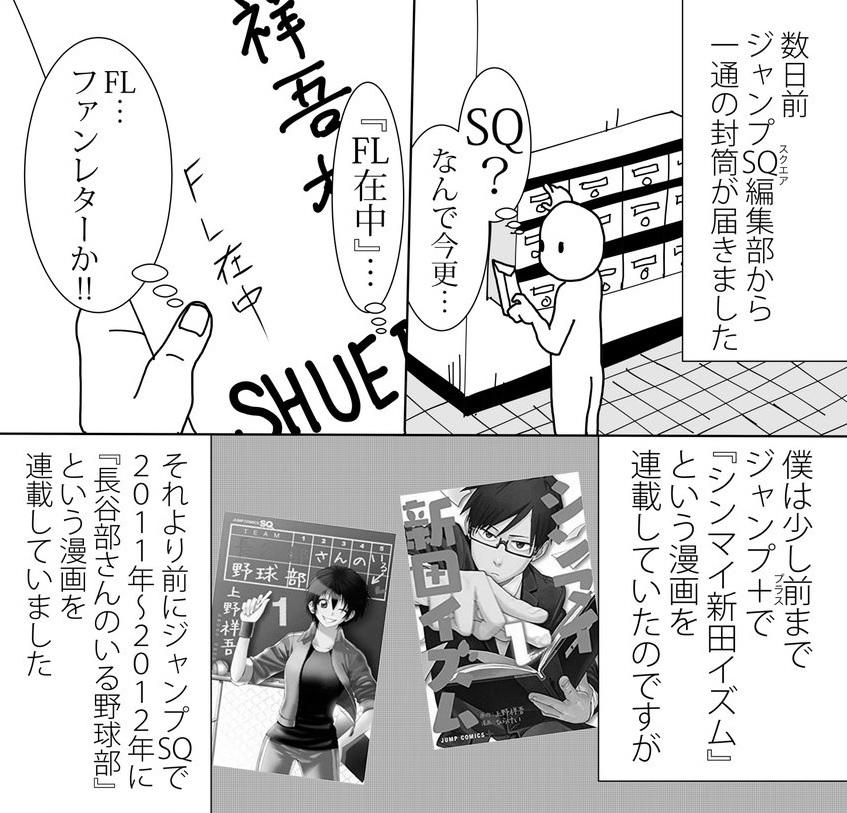 レター 佐藤健 ファン 佐藤健ファンクラブ入会・ファンレター情報