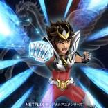 『聖闘士星矢:Knights of the Zodiac』英語版「ペガサス幻想」流れる日本版予告公開