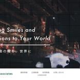 ジャニー喜多川さん逝去!日本の男性アイドル像を築いた芸能界のパイオニア