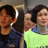 佐藤浩市×渡辺謙『Fukushima 50』、第2弾キャストに吉岡秀隆&安田成美