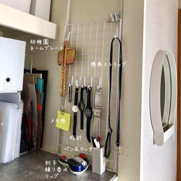 突っ張り棒+ワイヤーネットの壁面収納【各100均店】