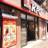 ケンタッキーフライドチキンの激レアメニュー「ケンタ丼」は天丼を超えたまさに新感覚の天丼!