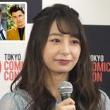 宇垣美里も大興奮の海外セレブゲスト3名が発表【東京コミコン2019】