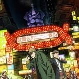 ロザリーナ、10月クールアニメ「歌舞伎町シャーロック」EDテーマに決定