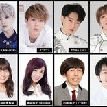 インジュンら日韓で活躍のキャストが出演 ホラーアクションコメディ舞台『僕の兄貴はテディ・ベア』の上演が決定