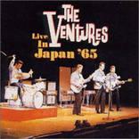 ザ・ベンチャーズの『コンプリート・ライヴ・イン・ジャパン '65』はライヴアルバムの決定版!