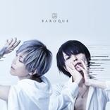 BAROQUE 4年2カ月ぶりアルバム『PUER ET PUELLA』詳細&アートワーク解禁