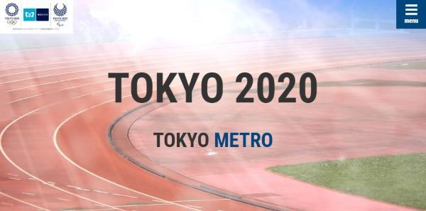 東京メトロオリンピックページ