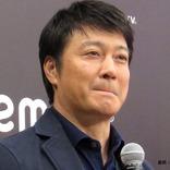 田口被告らが初公判で『法廷プロポーズ』 加藤浩次の発言に、注目集まる