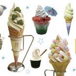 道の駅イチオシ「夏スイーツ」大集合!136のソフトクリームやアイスが登場【西日本】