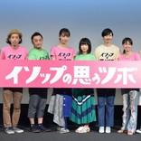 「カメ止め」上田慎一郎監督、新作アピール「前のめりになって見て」