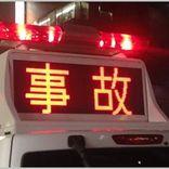 高齢者ドライバーの事故は何歳以上から危ない?
