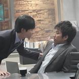 三浦春馬主演「TWO WEEKS」各話の物語を繋ぐチェインストーリー配信決定
