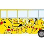 日の丸自動車興業、水陸両用バス「スカイダック」の一部車両をピカチュウデザインに