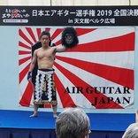 9歳の出場者も躍動!日本エアギター選手権2019全国決勝大会は高校生・門田亭笑勝さんが優勝