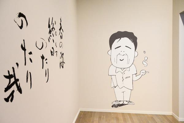「ホーホケキョ となりの山田くん」(C)1999  いしいひさいち・畑事務所・Studio Ghibli・NHD