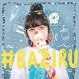 魔法少女になり隊、Vo.火寺バジル主催イベント「826の日」。今年は2daysで開催!