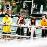 ロックバンド界の新星・cOups.とは何者か――進化系オルタナの原泉を探る