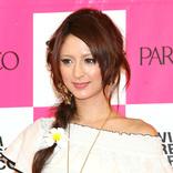 32歳になったリア・ディゾン…「セクシービデオ出演」で大金稼ぎ!?