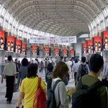品川駅自由通路のデジタルサイネージに「ロコ・ソラーレ」登場 北海道オホーツク地域を女子カーリングチームがPR