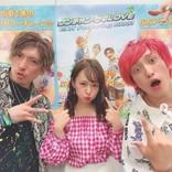 EXIT、山田菜々とコラボした新曲で紅白に意欲 「夢は叶えるもんだよな?」